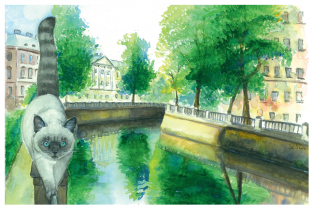 """Postcard St Petersburg Russia cats """"Griboyedov Canal"""""""