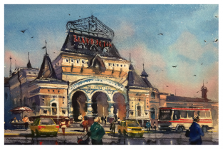 """Открытка Владивосток """"Вокзал"""""""