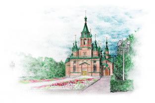 """Открытка Челябинск """"Парк """"Алое поле"""""""