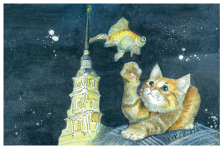 """Postcard St Petersburg Russia cats """"Saints Peter and Paul Cathedral"""""""