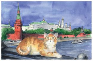 "Postcard Moscow Russia cats ""Kremlin, view from The Bolshoy Kamenny Bridge"""