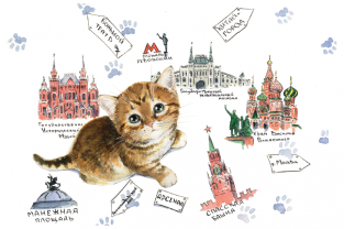 """Postcard Moscow Russia cats """"Map"""""""