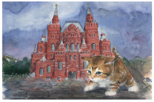 """Postcard Moscow Russia cats """"State Historical Museum"""""""