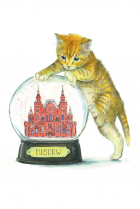 """Postcard Moscow Russia cats """"State Historical Museum, sphere"""""""