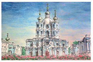 """Открытка Санкт-Петербург """"Смольный собор"""""""