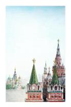 """Открытка карандаш Москва """"Вид на Красную площадь"""""""