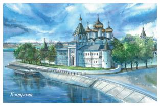 "Кострома ""Троицкий собор"""