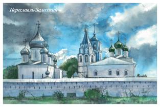 """Переславль-Залесский """"Переславский кремль"""""""