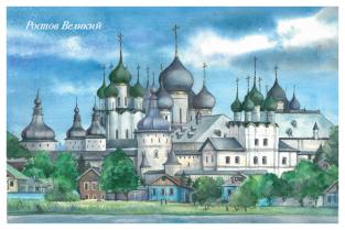 """Ростов Великий """"Ростовский Кремль"""""""
