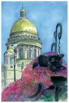 "Открытка Санкт-Петербург коты ""Исаакиевский собор, клумба"""