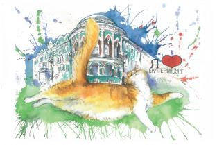 Открытка коты Екатеринбург