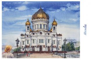 """Москва """"Храм Христа Спасителя"""""""