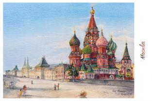 """Москва """"Собор Василия Блаженного"""""""