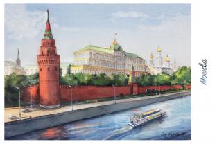"""Москва """"Кремль, вид с Каменного моста"""""""