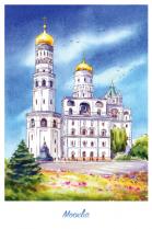 """Москва """"Колокольня """"Иван Великий"""""""