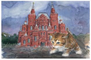 """Открытка Московские коты """"Исторический музей"""""""