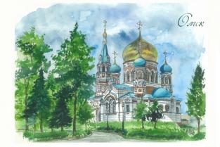 """Открытка Омск """"Успенский собор"""""""