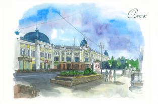 """Открытка Омск """"Любинский проспект"""""""