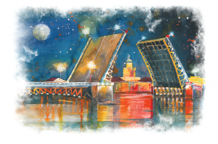 "Санкт-Петербург ""Дворцовый мост"""