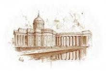 Открытка Санкт-Петербург «Казанский собор»