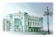 Открытка Санкт-Петербург «Мариинский театр»