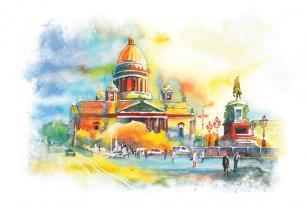 Открытка Санкт-Петербург «Исаакиевский собор»