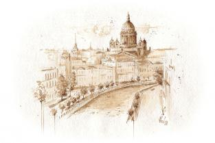 Открытка Санкт-Петербург «Исаакиевский собор, вид с наб. реки Мойки»