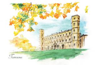 Открытка Гатчина «Гатчинский дворец»