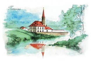 Открытка Гатчина «Приоратский замок»